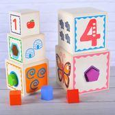 木頭益智方格積木 木製遊戲 兒童益智玩具 (購潮8)