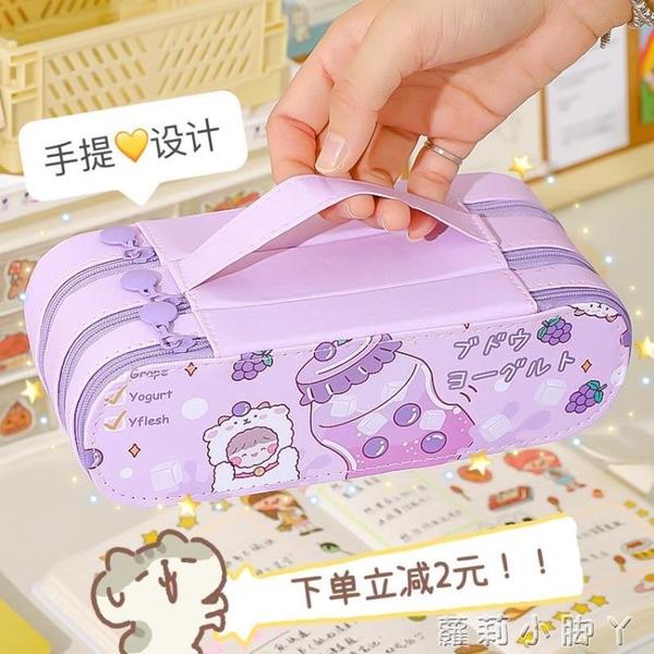 筆袋ins日系三層可愛女生大容量文具盒小學生2021新款流行鉛筆盒 蘿莉新品