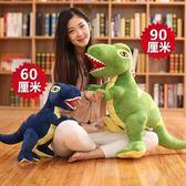 恐龍毛絨玩具霸王龍公仔布娃娃男女孩玩偶兒童睡覺抱枕可愛韓國萌