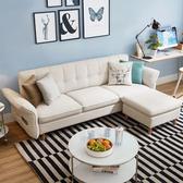 林氏木業北歐多功能三人布沙發床+腳凳(附4顆抱枕)1012-米白色