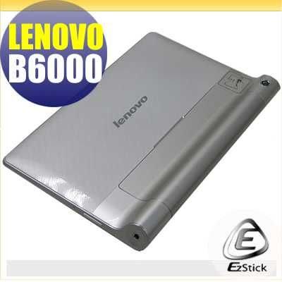 【EZstick】Lenovo B6000 Yoga Tablet 8吋 系列專用 二代透氣機身保護貼(平板機身背貼)DIY 包膜