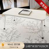 筆記本電腦做桌床上書桌可折疊小桌子簡約宿舍床上桌大學生懶人桌zg【喜迎台秋節】