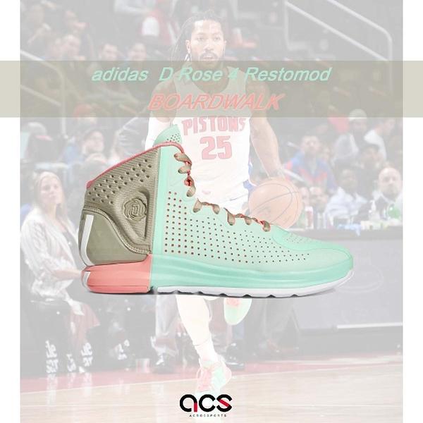 adidas 籃球鞋 D Rose 4 Restomod BOARDWALK 綠 粉紅 玫瑰 男鞋 【ACS】 FZ0891