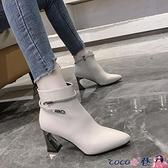 高跟裸靴 2021秋冬新款高跟粗跟女鞋短靴水鉆百搭馬丁靴性感女靴側拉鍊裸靴 coco