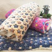 絨寵物墊子羊羔絨舒適加厚保暖毯子被子狗窩床墊 全館免運