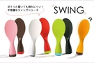 日本製AKEBONO 繽紛不倒翁飯匙 顏色隨機出貨