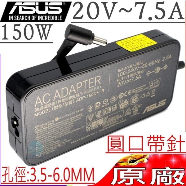 ASUS 150W 變壓器(原廠)-華碩 20V,7.5A,FX505,FX705,G531GT,G731GT,FX505DU,FX505DD,FX505DT,FX705GE,FX705GM