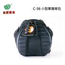 【KATA】C-56小型單肩背包 相機肩背包 攝影包 (公司貨)