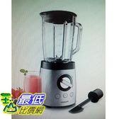 [COSCO代購] 促銷至7月15日 飛利浦超活氧果汁機 HR2096  _W111016