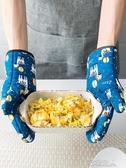 加厚隔熱手套廚房耐高溫微波爐手套家用烘焙烤箱防燙 【快速出貨】