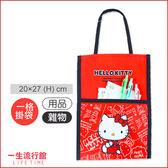 〖LifeTime〗﹝Kitty單格收納掛袋﹞正版收納袋 置物袋 凱蒂貓 B01047