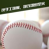 10寸壘球9號棒球軟硬