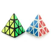 聖手魔方金字塔 三角魔方彈簧可調異形比賽 益智玩具 【降價兩天】