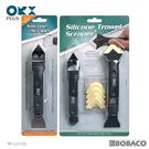 台灣製ORX【矽利康刮刀+抹刀三件組(無齒刮刀) PW-111+135】刮刀頭 抹平工具 Silicone 填縫膠