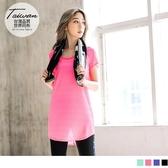 《KS0402-》台灣品質.世界同布~微透膚橫條紋吸濕排汗長版上衣 OB嚴選