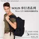 SOLIS [步行者系列] REISE ...