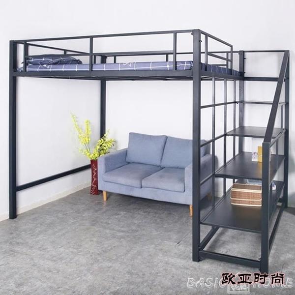 高架床北歐鐵藝雙人床簡約現代高架床宿舍小戶型多功能上下床雙層公寓床