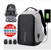 新款防水防盜防摔電腦容納14寸筆記本戶外旅行背包Eb16224『夢幻家居』