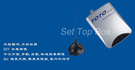 YOTO家用數位電視機上盒/電視盒 中文介面 快速搜尋頻道[悠樂生活館]