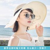 沙灘太陽帽草帽遮陽帽夏女潮百搭防曬