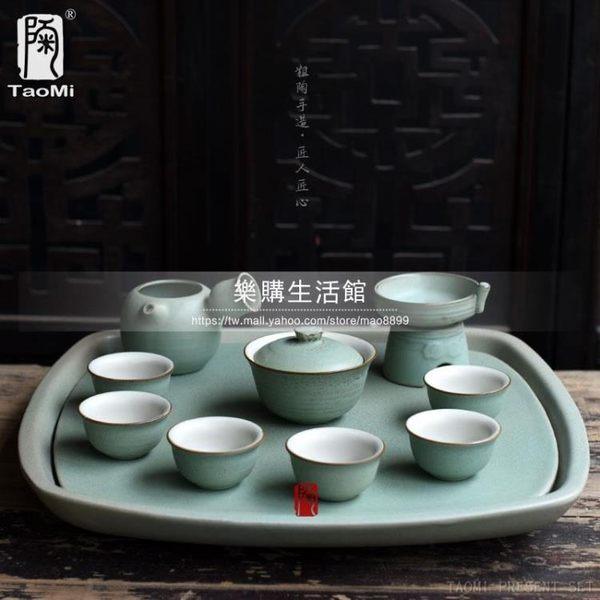 春滿園粗陶茶具/復古功夫茶具套裝【9件套】LG-9826