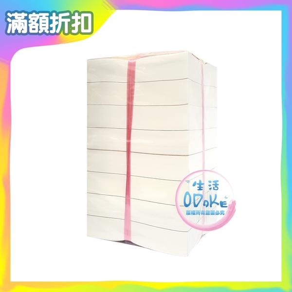 包藥紙 3.5吋 (白色) 藥紙 餵藥紙 秤藥紙 秤量紙【生活ODOKE】