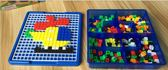 桃園百貨 兒童玩具拼插積木早教益智蘑菇釘拼圖