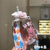 兒童創意帶吸管玻璃杯子便攜清新森系隨手水杯【奇趣小屋】