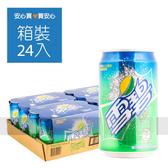 【雪碧】汽水330ml,24罐/箱,平均單價15.79元
