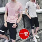 男裝夏裝新款潮流休閒運動套裝男士夏季韓版短袖t恤兩件套 QQ21728『MG大尺碼』