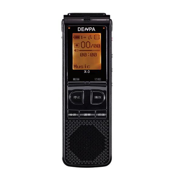 ^聖家^DENPA 2G插卡式專業錄音筆 X-3L【全館刷卡分期+免運費】
