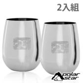 【PolarStar】304不鏽鋼精緻雙層斷熱杯200ml ( 2入) SGS檢驗合格 無雙酚A 無塑化劑 P16757