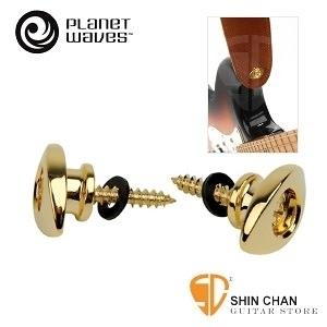 Planet Waves 鍍金 END PIN 安全背帶釘 專利安全背帶釘好扣【PWEEP302】
