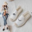 小香風漁夫鞋女2021夏新款軟底老北京布鞋平底樂福鞋一腳蹬懶人鞋寶貝計畫 上新