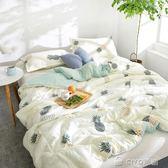 棉空調被夏涼被雙人薄被子夏天單人學生宿舍春秋夏季夏被igo ciyo黛雅