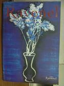【書寶二手書T2/收藏_QKP】Ravenal Autumn Auction 2005