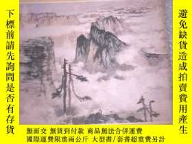 二手書博民逛書店罕見明道文藝202期Y204153 出版1993