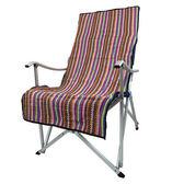 PolarStar 大川椅布套加厚 大 多款顏色 1400093