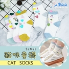 貓咪襪子不挑色單入 兒童中筒襪 立體童襪 短襪 兒童襪子 童襪長襪 現貨 女童襪 男童襪