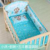 兒童床 兒童床實木無漆環保兒童床搖床可拼接大床搖籃床【快速出貨】