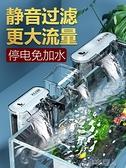 魚缸過濾器三合一凈水循環小型瀑布過濾泵靜音外置增氧壁掛式 【快速出貨】