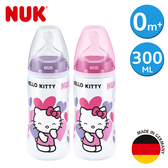 德國NUK-Hello Kitty寬口徑PP奶瓶300ml-附1號中圓洞矽膠奶嘴0m+(顏色隨機出貨)