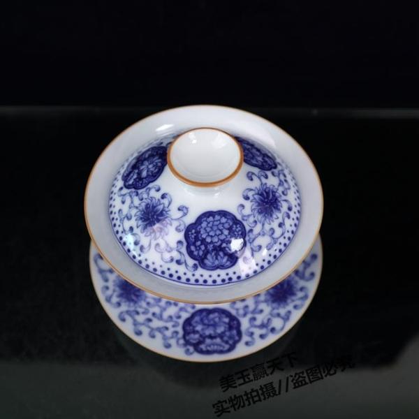 景德鎮青花花卉三才蓋碗茶杯陶瓷 泡茶碗 功夫茶具