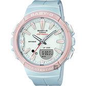 CASIO 卡西歐 Baby-G 慢跑系列計步手錶-粉藍x粉紅 BGS-100SC-2A / BGS-100SC-2ADR