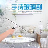 全館免運 玻璃刮水器不銹鋼擦鏡子神器浴室桌面清潔工具手持刮瓷磚地板刷 js6996『小美日記』