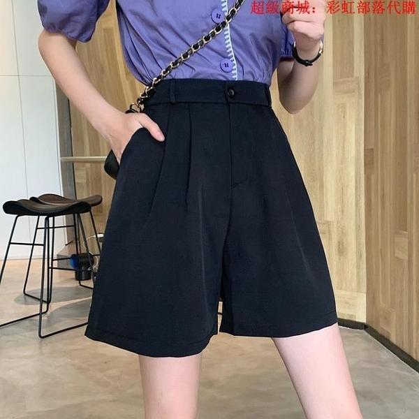 大碼胖mm短褲女夏2020新款高腰a字黑色外穿寬松休閑西裝闊腿短褲 中大碼女裝 大尺碼女裝