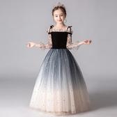 演出服 花童禮服公主裙蓬蓬紗女童婚紗裙兒童走秀生日主持人鋼琴演出服秋 小天後