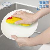 【MARNA】日本進口雙面兩用碗盤食器專用海綿 (兩色任選)