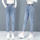 女士夏季牛仔褲2020年新款春秋寬鬆直筒小腳九分褲子顯瘦老爹褲潮 依凡卡時尚
