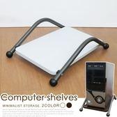 Homelike 佩吉電腦主機架(白色)